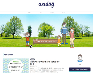 asulog-top-b